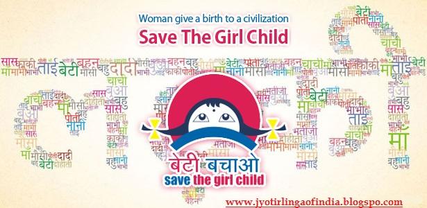 Essay on save girl child in marathi