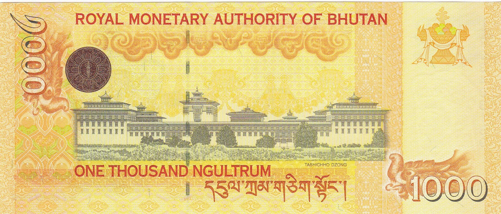 Rainbowstampsandcoins currency today bhutan 04 1000 ngultrum back side buycottarizona