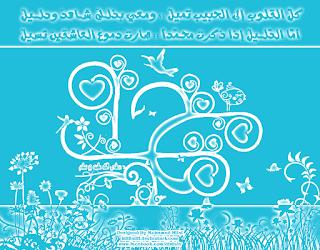 New Wallpaper Muhammad The Last Prophet