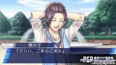 [PSP]Kaeru Batake De Tsukamaete Natsu Chigira Sansen Portable[ISO] Dame1