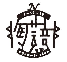 【活動日誌】長江通りの陶芸部