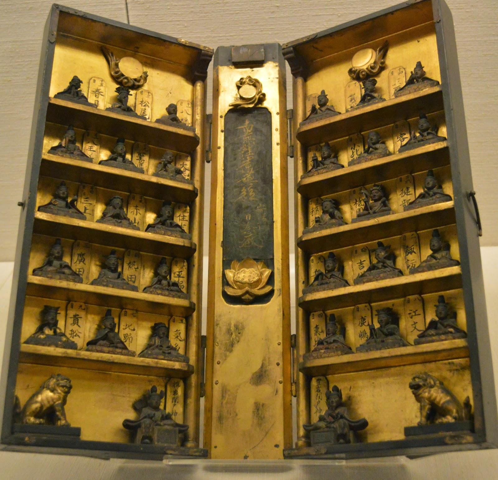 British Museum, Japanese travelling Buddhist shrine