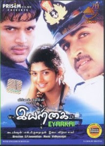 Iyarkai (2003) - Tamil Movie