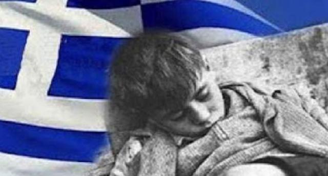 500.000 Ελληνόπουλα πεινάνε, κρυώνουν και σβήνουν χωρίς φάρμακα