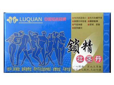 Luquan Capsule