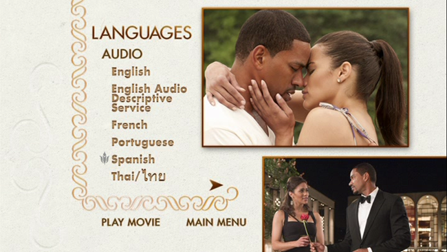 Jumping the Broom DVDR Menu Full [Español Latino] 2011 [NTSC]
