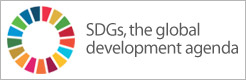 SDGs - The #GlobalGoals