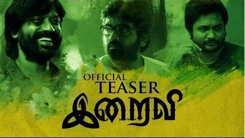 Iraivi Tamil Movie Official Teaser | SJ Surya, Vijay Sethupathi, Simha | Karthik Subbaraj | Santhosh Narayanan