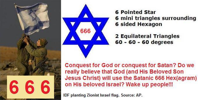 Image result for not star of david 666 moloch