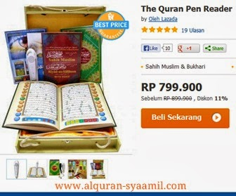 The Quran Pen Reader