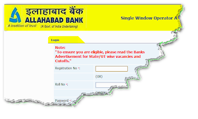 Allahabad Bank Clerk Recruitment 2012 Online Form