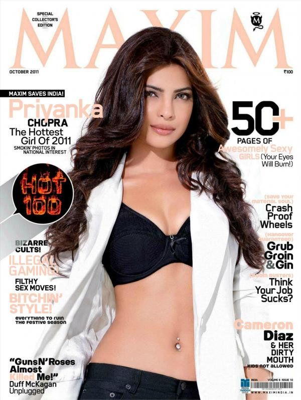 Priyanka Chopra Maxim Scans - 2011