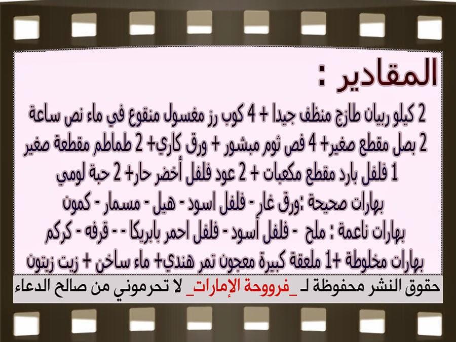 http://3.bp.blogspot.com/-oIeWVIZB0o4/VNx7OZthhvI/AAAAAAAAHX8/O0nRSFi4LZA/s1600/3.jpg