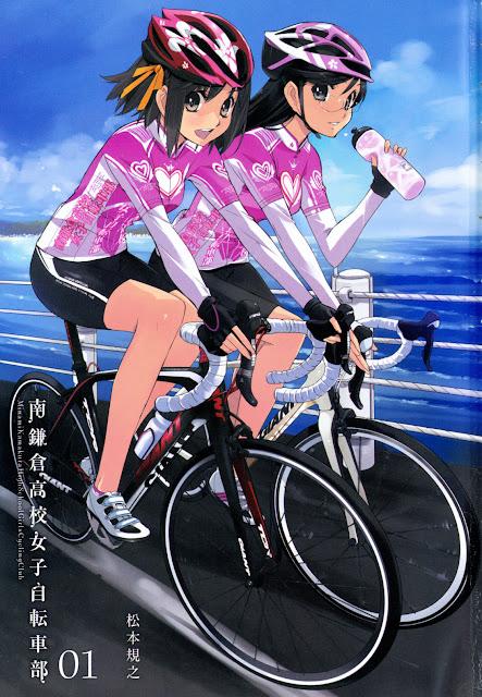 Pierwszy tom mangi Minami Kamakura Koukou Joshi Jitensha-bu - Tom 1