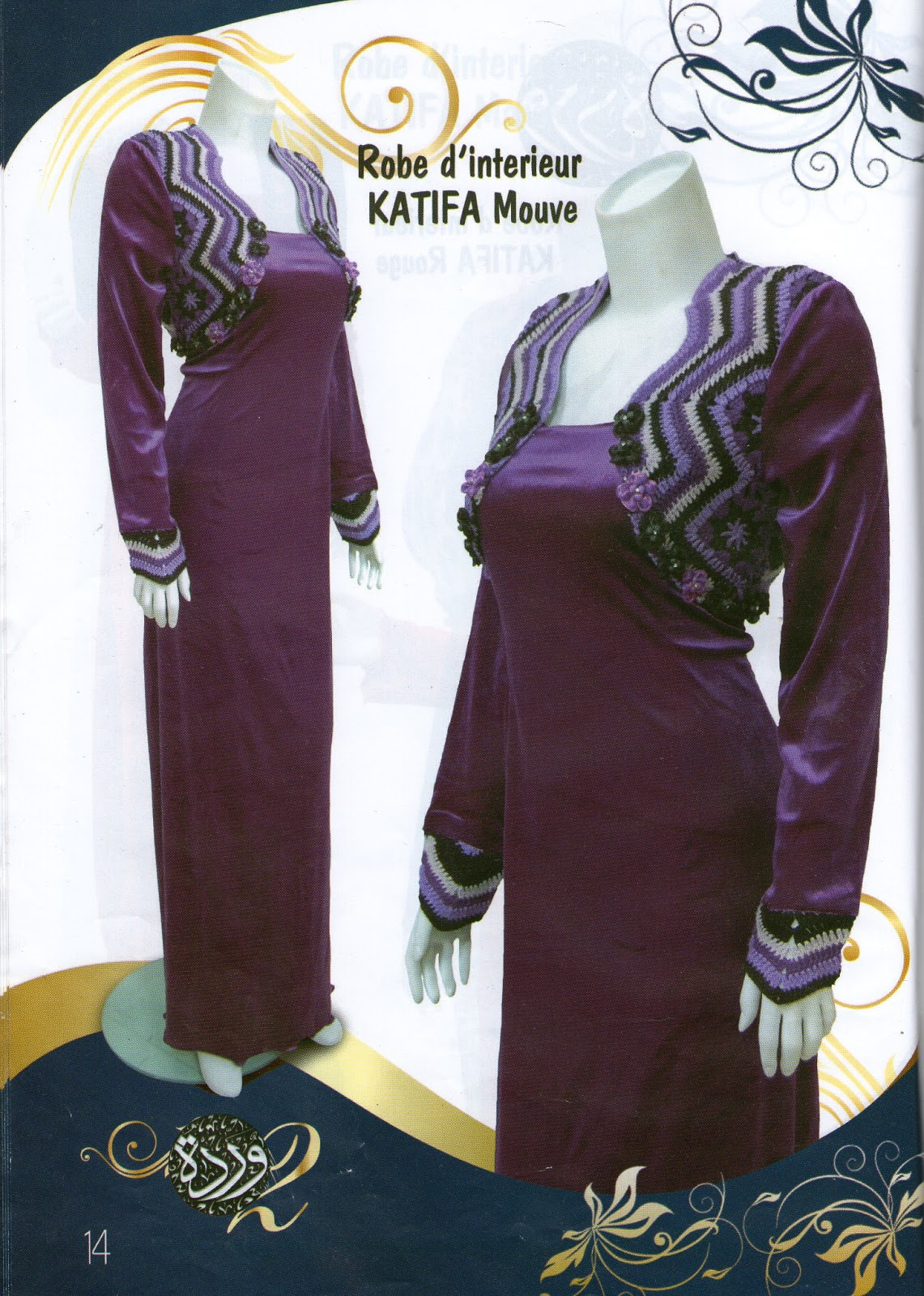 magazine warda collection1 gandoura catifa hiver2013
