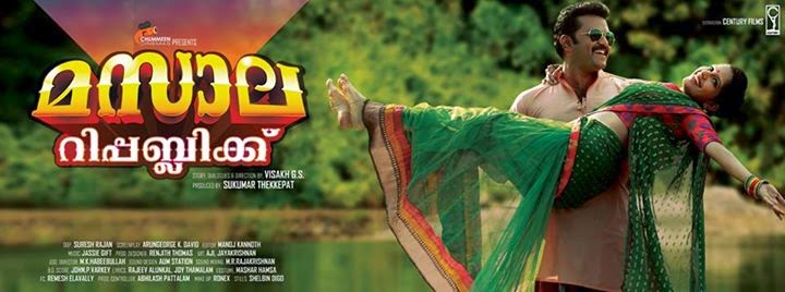 Masala republic 2014 Malayalam Movie Watch Online