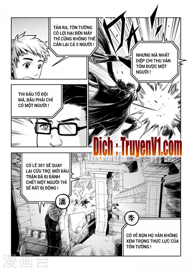 Toàn Chức Cao Thủ Chap 104 - Trang 2