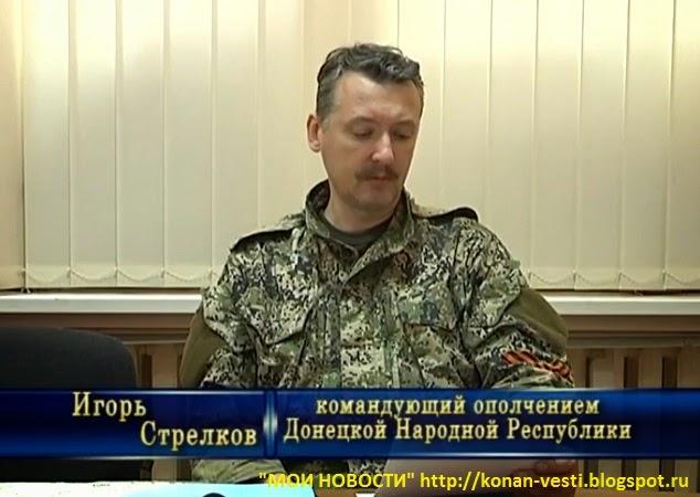 начальник военного лицея днр ждет прекрасный отдых