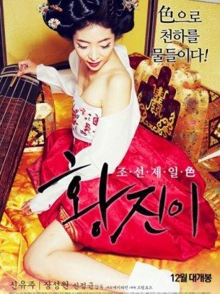 Kỹ Nữ - Hwang Jin Yi
