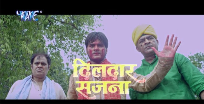 Bhojpuri Movie Dildar Sajna Trailer video youtube Feat Actor Arbind Akela Kallu, actress Nisha Dubey, Seema Singh first look poster, movie wallpaper