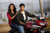 Hyderabad love story movie stills-thumbnail-9