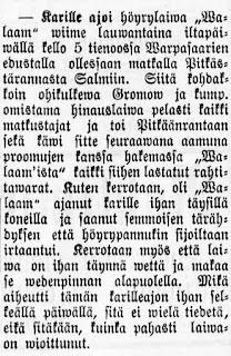 Ladoga_Walamo