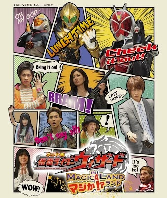 "Kamen Rider Wizard in Magica?! Land!"" net movie"