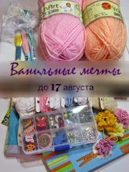 Мне-карамелька)))))))))