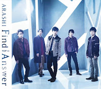 嵐 第 54 張細碟 ♥「Find The Answer」♥〈初回限定盤〉絶賛発売中