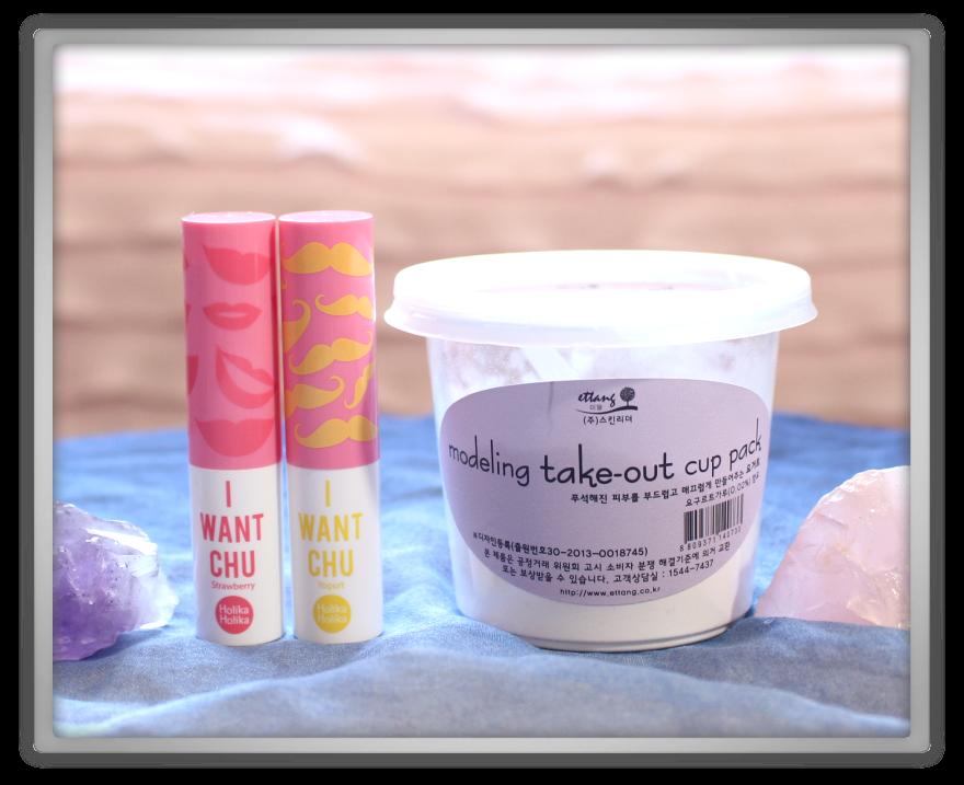 겟잇뷰티박스 by 미미박스 memebox beautybox Superbox #56 Yoghurt Cosmetics unboxing review box ettang cup pack holika holika i want chu lip balm
