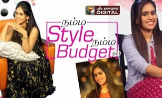 Style on a Low Budget ! New Year Party Wear
