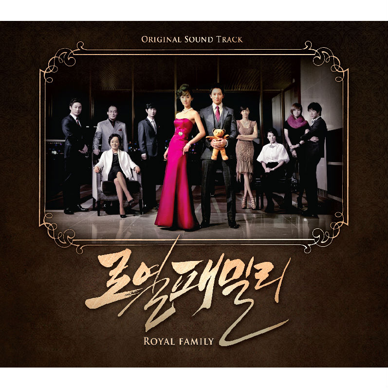 Royal Family / 로얄 패밀리 /// OST /// Dizi M�zikleri