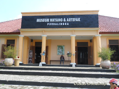 Museum Wayang Dan Artefak Sanggaluri Park