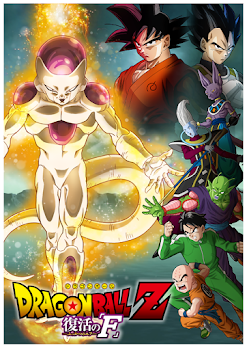 Dragon Ball Z (2015) Fukkatsu no F Capítulo 1