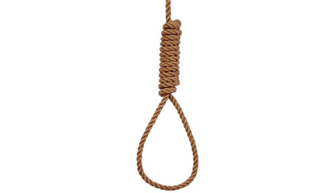 Hukuman mati TKI di UEA