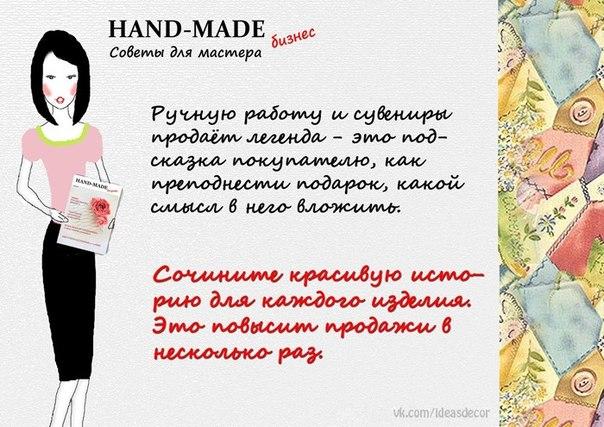 Мамайка. Блог Светланы Мамаевой