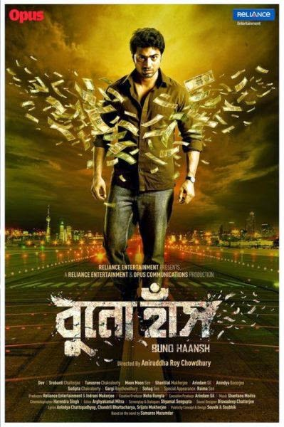 Buno Haansh (2014) Bengali Movie First Look Poster
