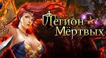 http://www.mmogameonline.ru/2014/10/duty-of-heroes.html