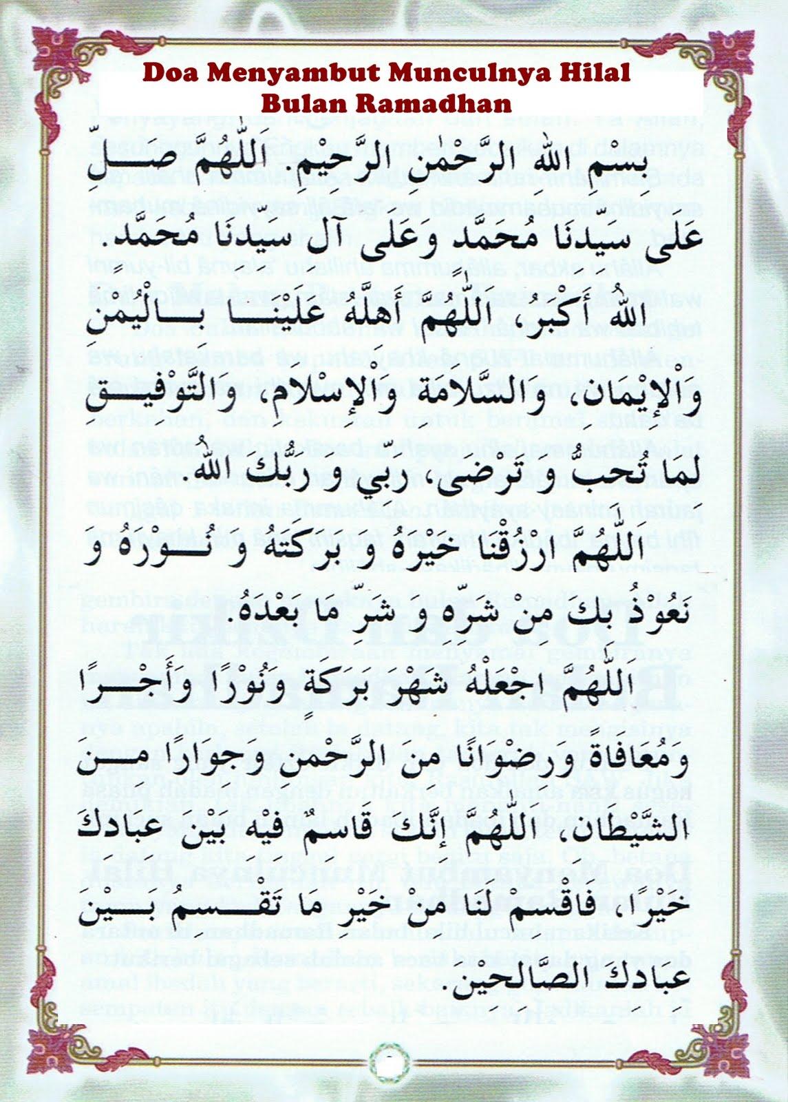 ... suci, di antara doa yang dapat kita baca adalah sebagai berikut