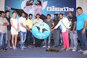 Romeo Movie Audio launch Photos gallery-thumbnail-12