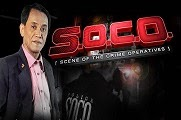 SOCO (Scene of the Crime Operatives) - April 9 2016