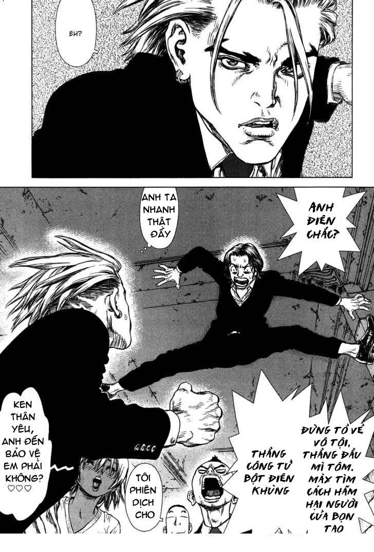 Sun-Ken Rock chap 47 Trang 14 - Mangak.info