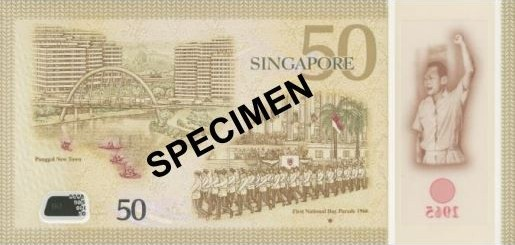 SG50 commemorative notes S$50 - Back Design