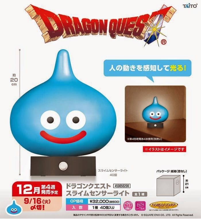 http://www.shopncsx.com/dragonquestslimenightlight.aspx