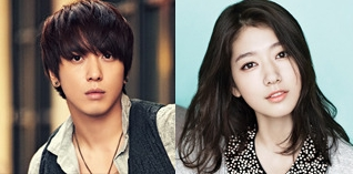 park shin hye and yonghwa dating 2013 corvette