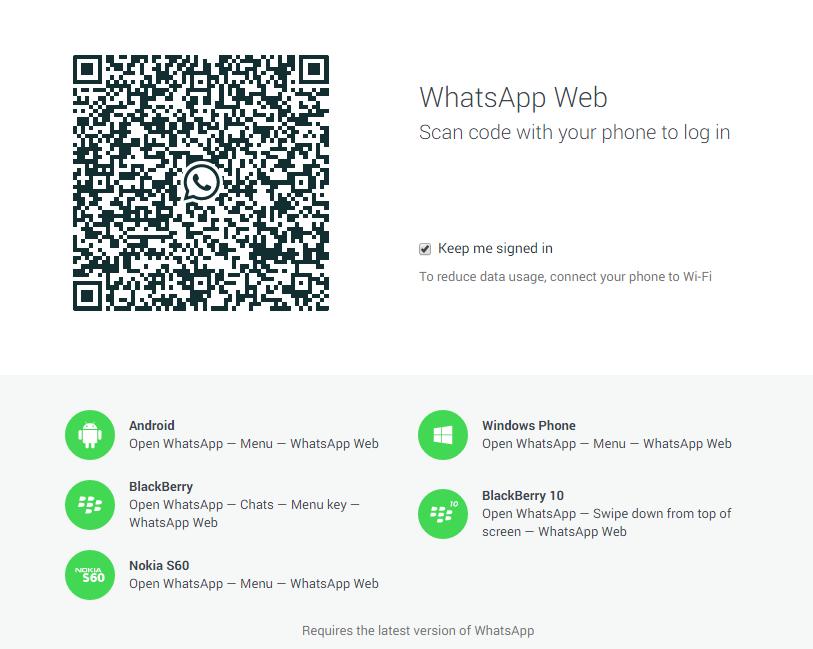 تطبيق WhatsApp الآن على جهاز حاسوبك + طريقة التفعيل