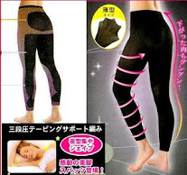 Long sauna pant rm35
