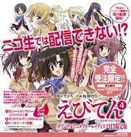 Lista de animes para enero 2013 Ebiten._Kouritsu_Ebi_Sugawa_Koukou_Tenmonbu_OAD%2B%2B88769