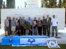 האנדרטה לזכר 50,000 יהודי סלוניקי בית העלמין בסלוניקי