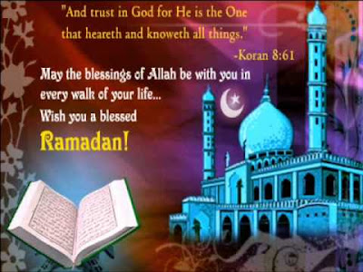Tamil quran quotes and images download